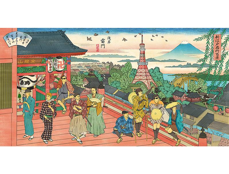 武藤文昭 Illustration    和風 浮世絵 イラスト