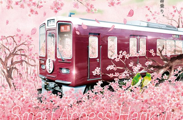日本画で描いた桜の和風イラスト
