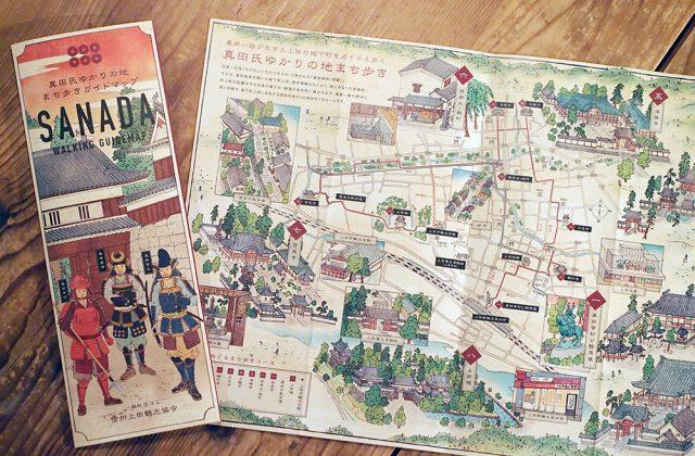 浮世絵風絵地図