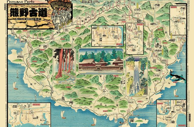 熊野古道を描いた浮世絵絵地図イラスト