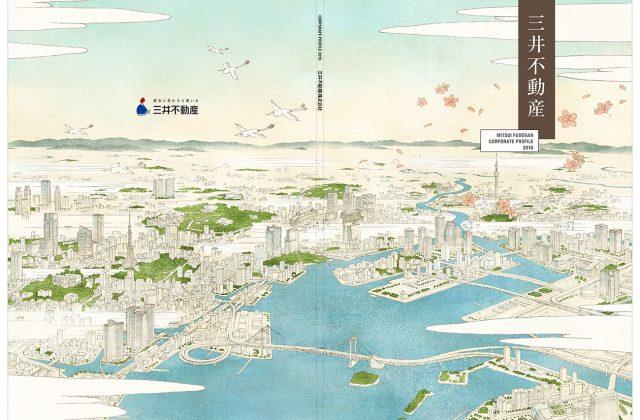 東京の街を描いた和風浮世絵イラスト