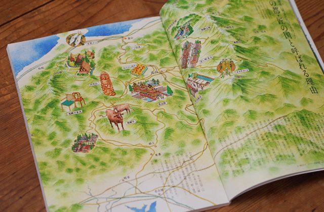 浮世絵 絵地図 古地図 イラスト