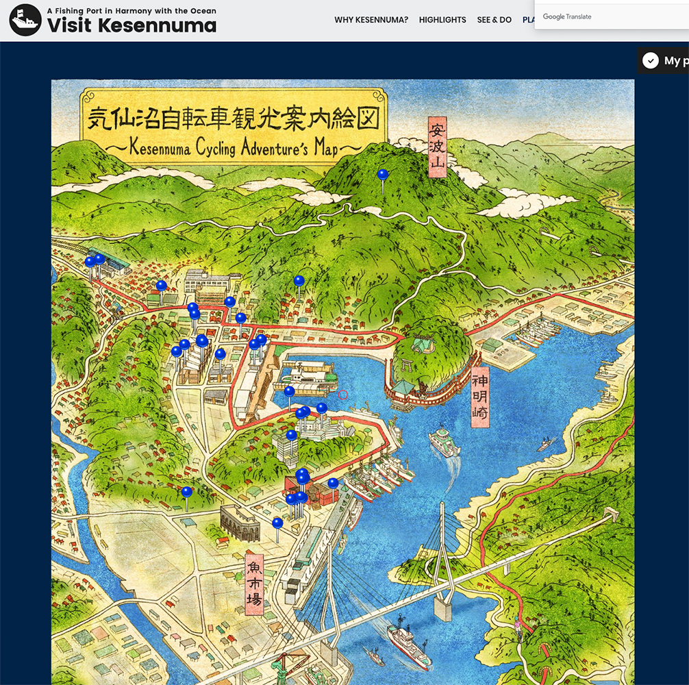 「気仙沼自転車観光案内絵図」部分拡大
